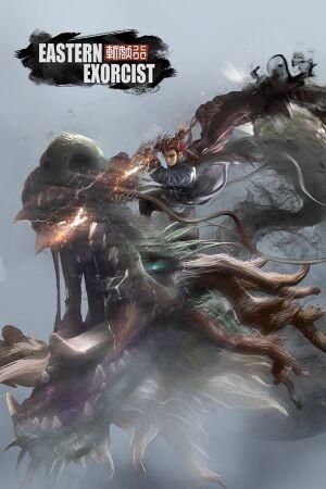 Eastern Exorcist cover