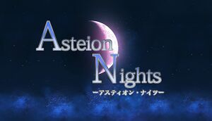 Asteion Nights cover