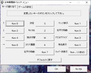 Default input settings.
