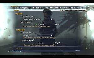In-game general video/audio settings (1/2).