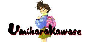 Umihara Kawase cover