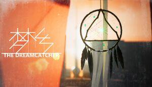 梦乡 The Dreamcatcher cover