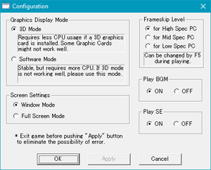 Configuration tool settings