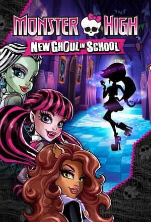 Monster High: New Ghoul in School cover