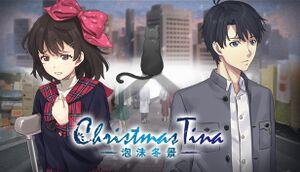 Christmas Tina ‐泡沫冬景‐ cover