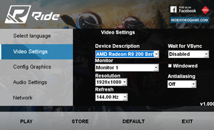External video settings
