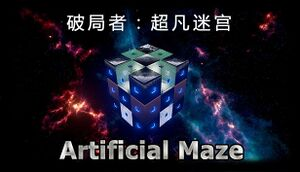 Break Through: Artificial Maze cover