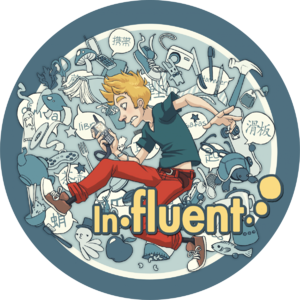Influent cover