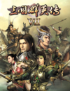 The Legend of Three Kingdoms 7