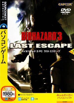 Biohazard 3: Last Escape (Sourcenext) cover