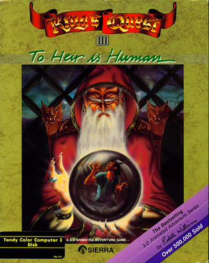 King's Quest III: To Heir Is Human cover