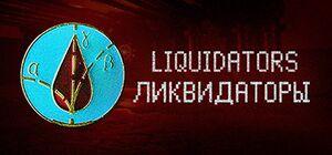 Liquidators cover