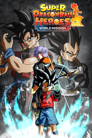 Super Dragon Ball Heroes: World Mission cover