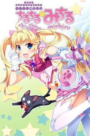 Idol Magical Girl Chiru Chiru Michiru Part 1 cover