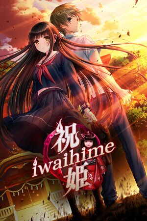 Iwaihime cover