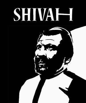 The Shivah: Kosher Edition cover