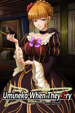 Umineko When They Cry - Question Arcs cover