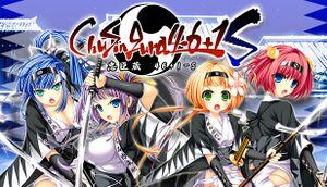 ChuSingura46+1 S cover
