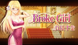 Broke Girl cover