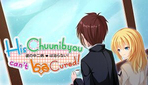 His Chuunibyou Cannot Be Cured! cover