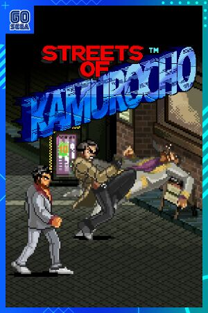 Streets of Kamurocho cover