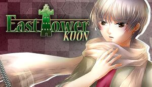East Tower - Kuon cover