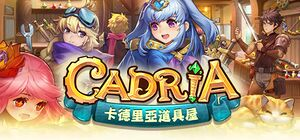 Cadria Item Shop cover