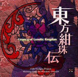 Legacy of Lunatic Kingdom cover