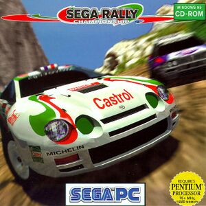 Sega Rally Championship cover