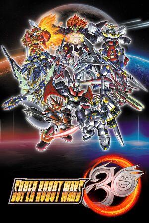 Super Robot Wars 30 cover