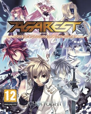 Agarest Generations of War boxart.jpg