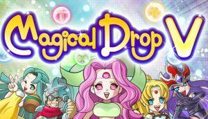 Magical Drop V cover