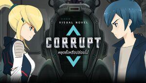 Corrupt (2018) cover