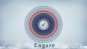 Engare cover