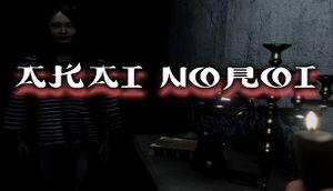 AKAI NOROI cover