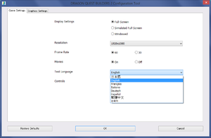 Configuration tool, language selection.