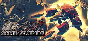 Steel Vampire cover