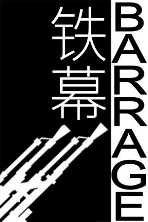 Barrage cover