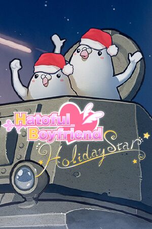 Hatoful Boyfriend: Holiday Star cover