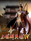 The Legend of Three Kingdoms 4