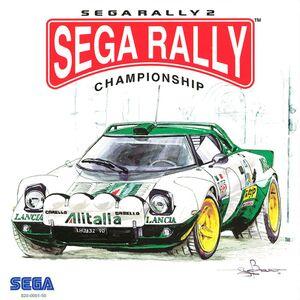 Sega Rally 2 cover