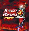 Dynasty Warriors 4: Hyper