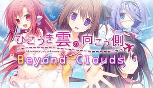 Beyond Clouds cover