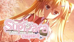 Supipara - Chapter 2 Spring Has Come! cover