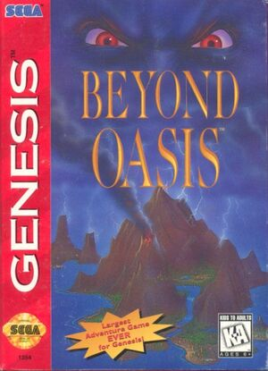 Beyond Oasis cover