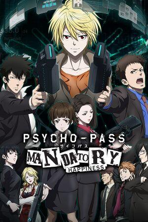 Psycho-Pass: Mandatory Happiness cover