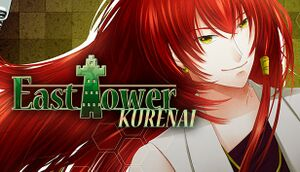 East Tower - Kurenai cover